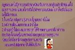 9416_01_01_10_31_37_628_.jpg